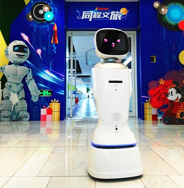 """同程文旅:首名""""机器人"""" 可迎宾、购票和互动"""
