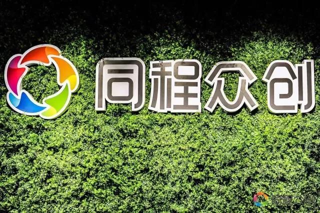 同程众创项目:睿小麟获500万元天使轮融资
