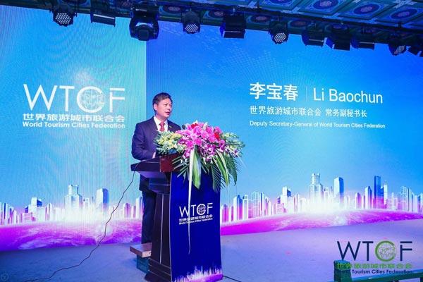 WTCF:2018世界旅游经济将呈现8个发展趋势