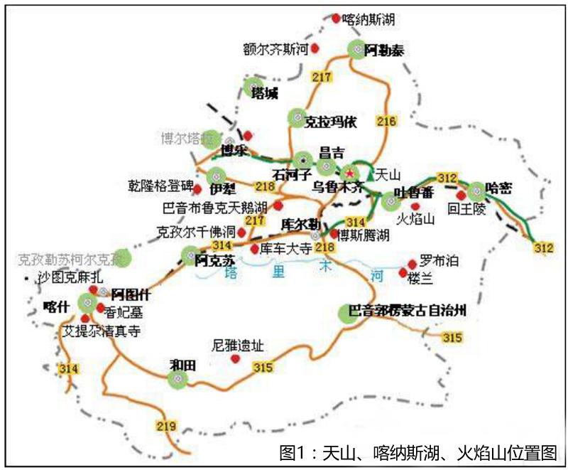 xinjiang180108b