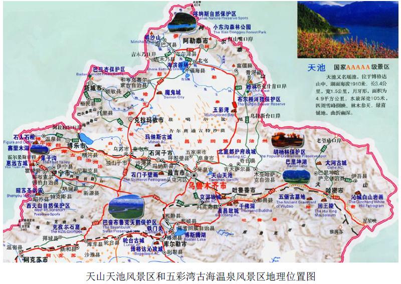xinjiang180108c