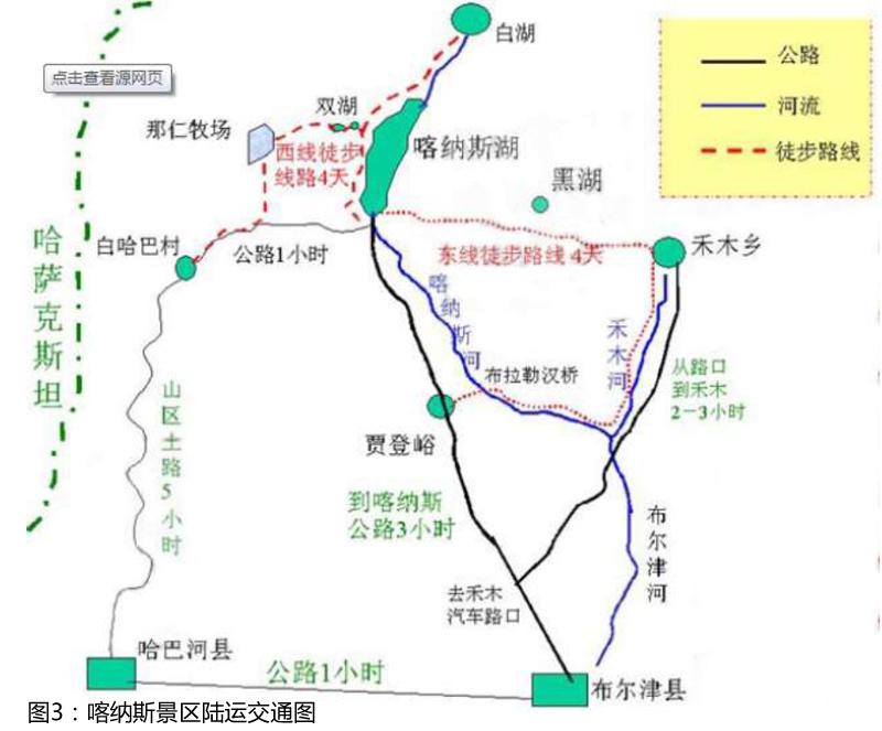 xinjiang180108d