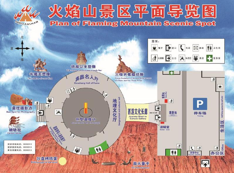 xinjiang180108e