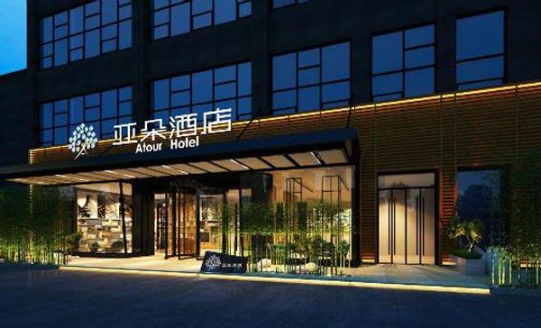 亚朵:加速布局IP酒店,2018年底开到300家