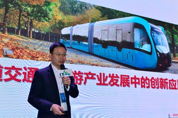 """彭忠红:新型轨道交通让景区更美更""""智能"""""""