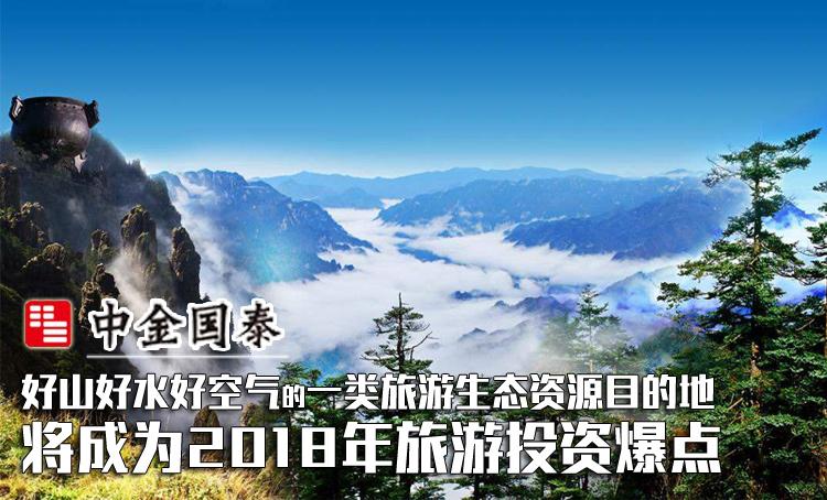 zhongjin180110