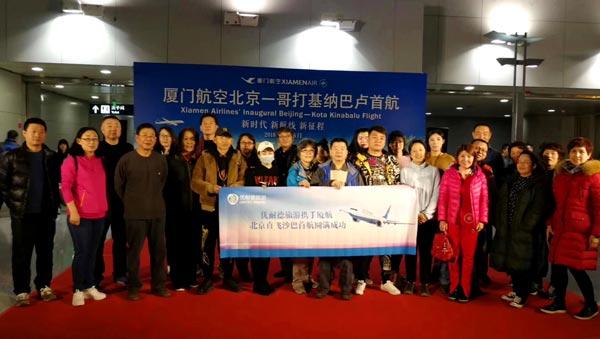 北京至沙巴开通直航:众信升级东南亚度假体验