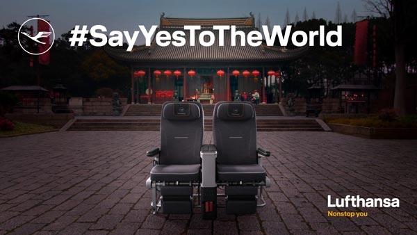 汉莎航空:推出增强现实技术体验营销活动