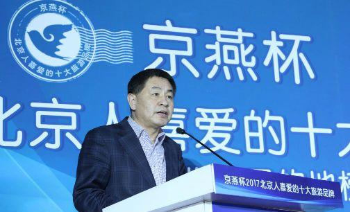 安金明:高品质旅游与旅游主体的社会责任