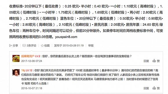 chujing180213c