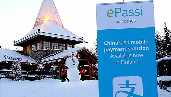 """芬兰:成首个""""全程无现金支付""""的旅游目的地"""