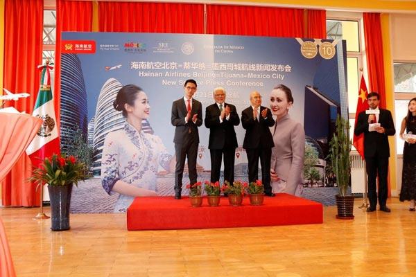 海南航空:开通北京=蒂华纳=墨西哥城新航线