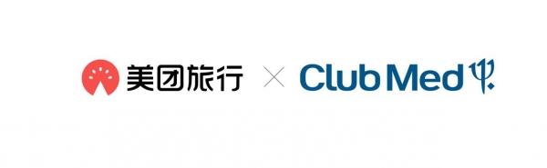 美团旅行:与Club Med达成全球深度合作