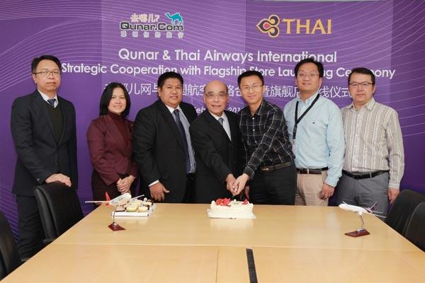 泰国国际航空:去哪儿官方旗舰店正式上线