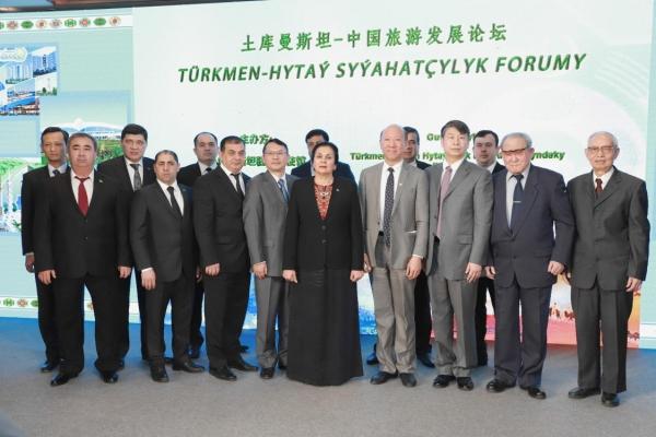 土库曼斯坦:签证服务中心揭牌仪式在京举办