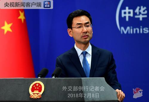 外交部发言人:中国公民赴马尔代夫旅游暂停