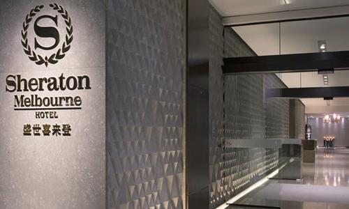 卡塔尔航空:1.35亿美元收购墨尔本喜来登酒店