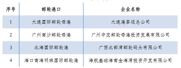 youlun20180211_03