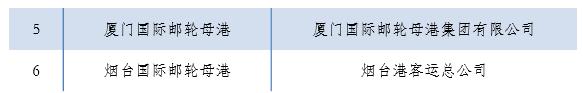 youlun20180211_04