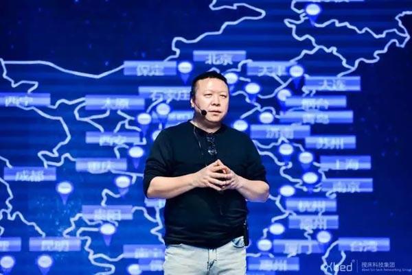 """Xbed:共享无人酒店融资1亿 44城""""刷脸""""入住"""