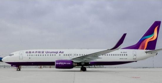 海航:旗下乌鲁木齐航空获得逾4.5亿元增资