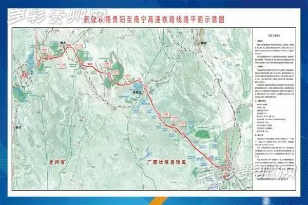贵南高铁全面开建:时速350 桥隧比世界最高