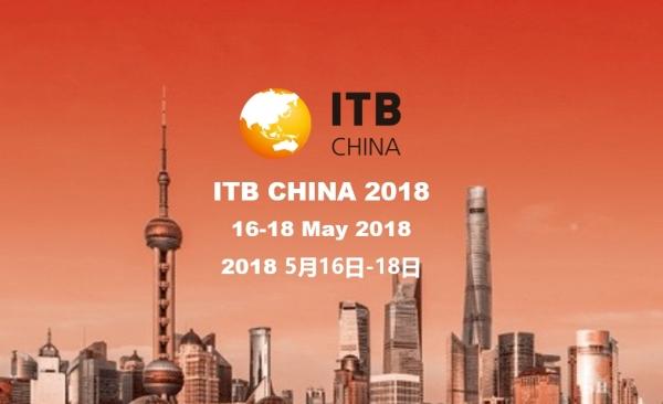 ITB CHINA:迎来第二季  700家展商鼎力支持