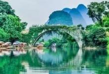2017年度中国A级旅游景区统计便览