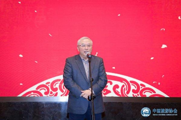 中国旅游协会:在京举办2018会员新春答谢会
