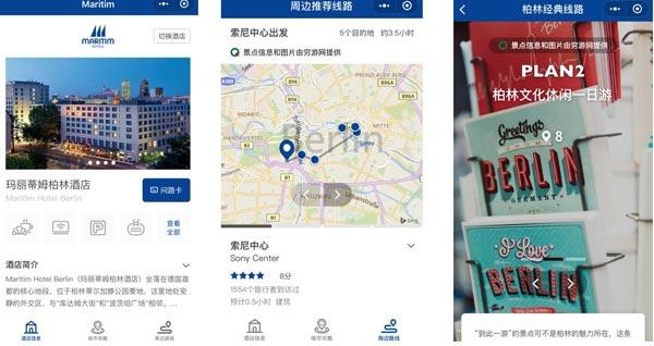 穷游:联合玛丽蒂姆酒店推小程序服务中国旅客