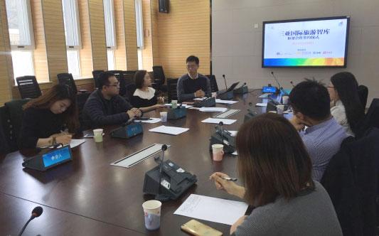 三亚国际旅游智库:北京签约彰显开放运营理念
