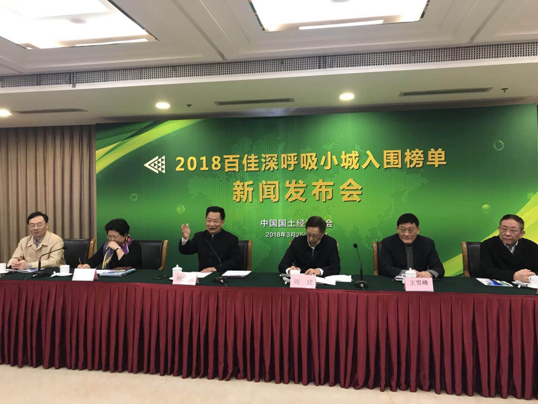 shenhuxixiaocheng180325a