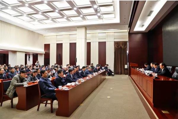 文化和旅游部:干部大会在京召开