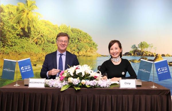 携程:与雅高开启战略合作 升级高星酒店生态圈