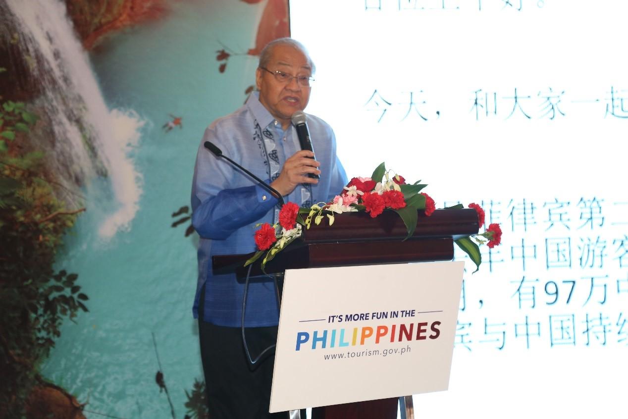 菲律宾旅游局:2018旅业洽谈会在京成功举办