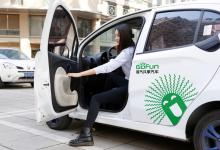 共享汽车:巨头博弈的背后 创业公司该如何破局