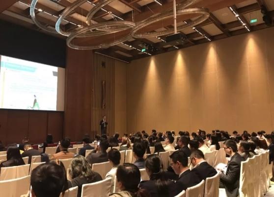 SHTM:中国酒店及旅游业研究趋势与应用论坛
