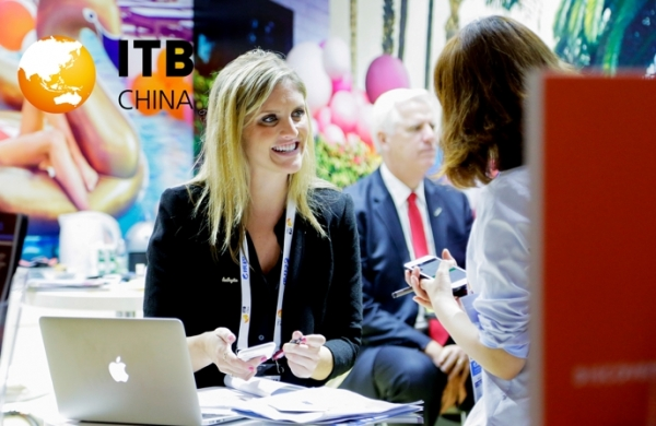 ITB China2018:展位售罄 展区规模扩大50%