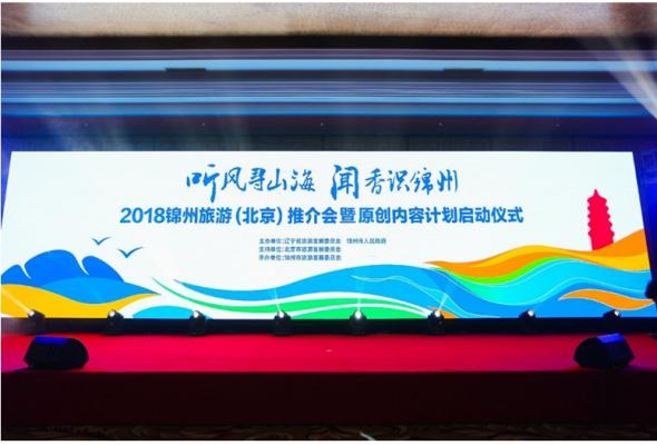 jinzhou180424a