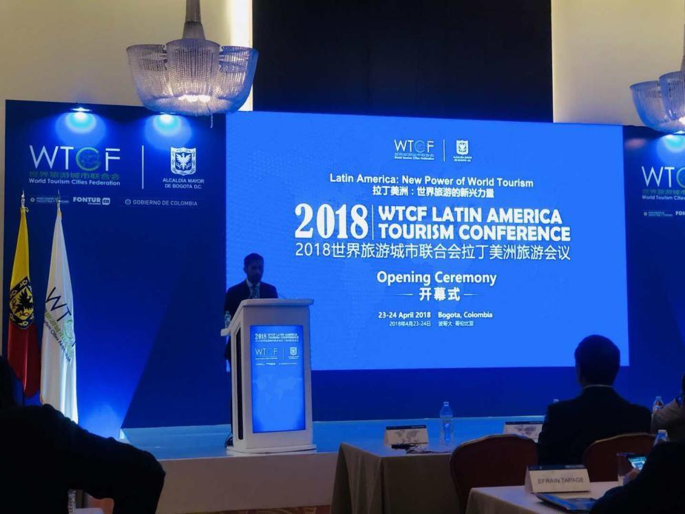 凯撒旅游:服务2018WTCF拉丁美洲旅游会议
