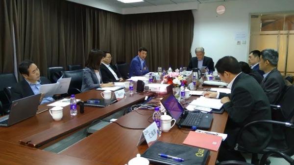 康辉集团:召开第四届董事会第一次会议