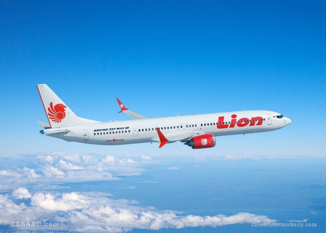 狮航:计划取消220亿美元波音订单 改买空客
