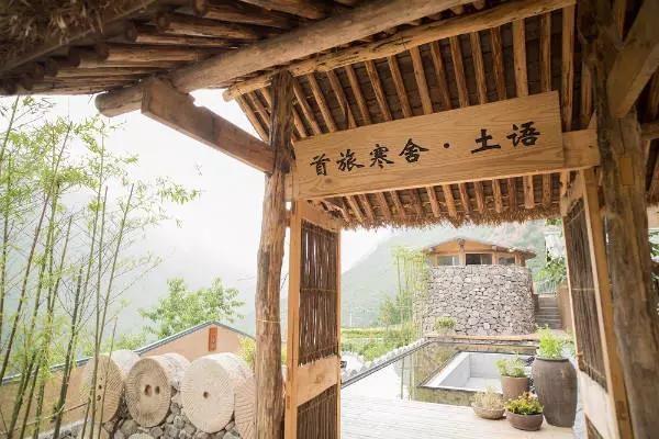 BNB2018:北京国际民宿产业博览会抢鲜看