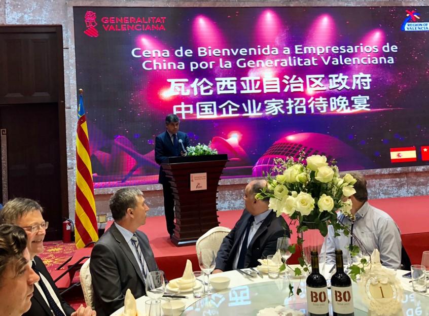 西班牙:瓦伦西亚自治区政府携代表团访华