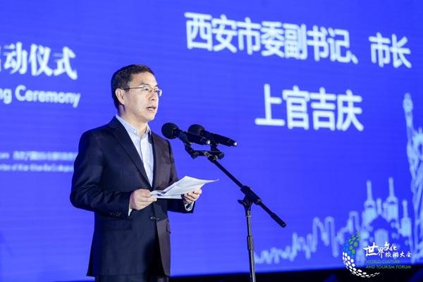 西安:全球目的地营销峰会暨世界旅游大会启动