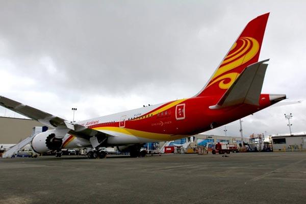 海航:拟收购西部航空资产及境内外酒店业资产