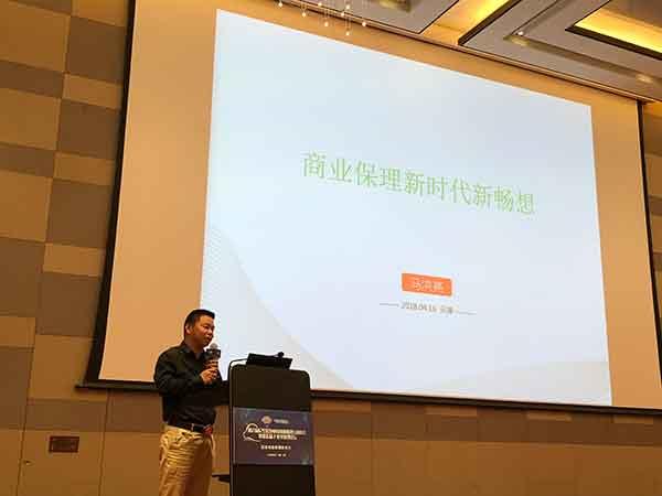 马洪亮:拥抱时代自我革新 溢美的保理创新之路