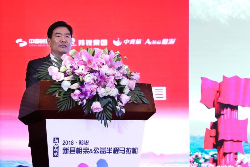 中青旅:中国新县相亲&公益半程马拉松在京启动