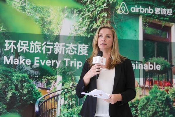 Airbnb爱彼迎:环保旅行新态度 倡导绿色出游