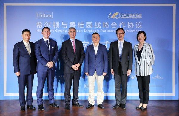 希尔顿:与碧桂园建立战略合作伙伴关系